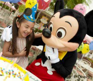 Disneyland Ticket Discounts